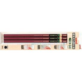 三菱鉛筆 MITSUBISHI PENCIL [鉛筆] 硬筆書写用鉛筆 (硬度:6B、軸型:六角形) 3本パック UKS6K3P6B