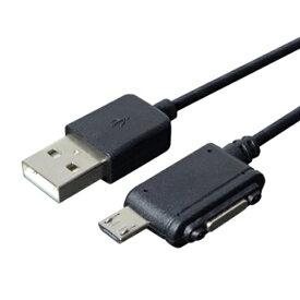 ミヨシ MIYOSHI [micro USB] マグネット ケーブル 1.2m [1.2m]