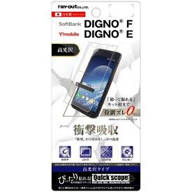 レイアウト rayout DIGNO F / DIGNO E用 液晶保護フィルム 耐衝撃 光沢 RT-KDFF/DA