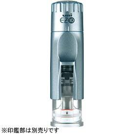 三菱鉛筆 MITSUBISHI PENCIL [印鑑] EZ10(イージー・テン) (ホルダーのみ) 水色 HEZ-10H HEZ10H.8[HEZ10H8]