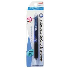 三菱鉛筆 MITSUBISHI PENCIL [多機能ペン] ジェットストリーム 多機能ペン 2&1 ネイビー (ボール径:0.5mm+芯径0.5mm) パック商品 MSXE3500051P9