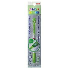 三菱鉛筆 MITSUBISHI PENCIL [蛍光ペン] プロパス・ウインドウ ソフトカラー ライム パック入り PUS102T1P.5