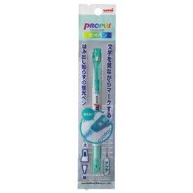 三菱鉛筆 MITSUBISHI PENCIL [蛍光ペン] プロパス・ウインドウ ソフトカラー アクア パック入り PUS102T1P.3