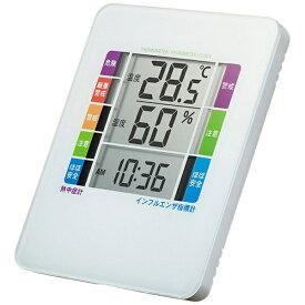 サンワサプライ SANWA SUPPLY CHE-TPHU2WN 温湿度計 ホワイト [デジタル][CHETPHU2WN]