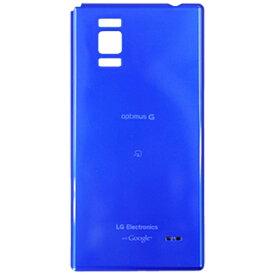 au エーユー 【au純正】電池フタ Astro Blue LGL21TLA [Optimus G LGL21対応]