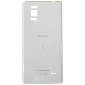 au エーユー 【au純正】電池フタ Prism White LGL21TWA [Optimus G LGL21対応]