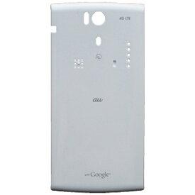 au エーユー 【au純正】電池フタ ホワイト KYL21TWA [DIGNO S KYL21対応]