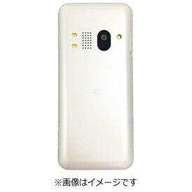 au エーユー 【au純正】背面カバー ホワイト KYF31TWA [GRATINA 4G対応]
