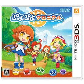 セガ SEGA ぷよぷよクロニクル 通常版【3DSゲームソフト】