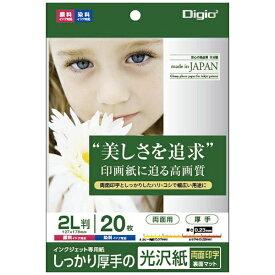 ナカバヤシ Nakabayashi 〔インクジェット〕 光沢紙 PXシリーズ 0.23mm (2L判・20枚) JPPX-2LS-20[JPPX2LS20]【wtcomo】
