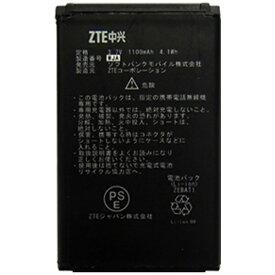 ソフトバンク SoftBank 【ソフトバンク純正】電池パック ZEBAT1 [SoftBank 301Z対応]