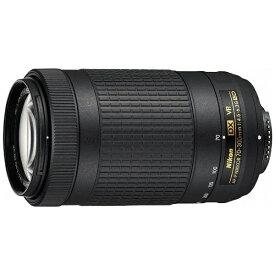 ニコン Nikon カメラレンズ AF-P DX NIKKOR 70-300mm f/4.5-6.3G ED VR APS-C用 NIKKOR(ニッコール) ブラック [ニコンF /ズームレンズ][AFPDX70300VR]