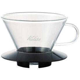 カリタ Kalita ガラスドリッパー185 05039 ブラック