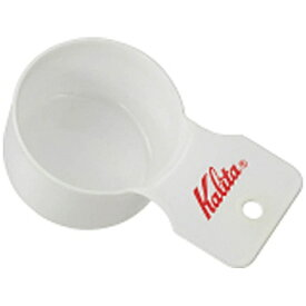 カリタ Kalita コーヒーメジャーカップ エナメルWT S