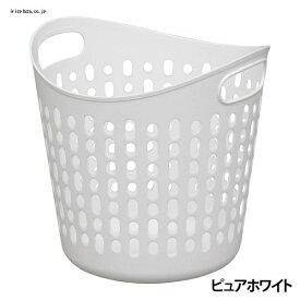 アイリスオーヤマ IRIS OHYAMA ソフトバスケット Sサイズ 穴あり(ピュアホワイト) SBK-350