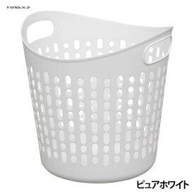アイリスオーヤマ IRIS OHYAMA ソフトバスケット Lサイズ 穴あり(ピュアホワイト) SBK-460
