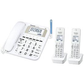 パナソニック Panasonic VE-E10DW 電話機 RU・RU・RU(ル・ル・ル) ホワイト [子機2台 /コードレス][電話機 本体 シンプル VEE10DWW]