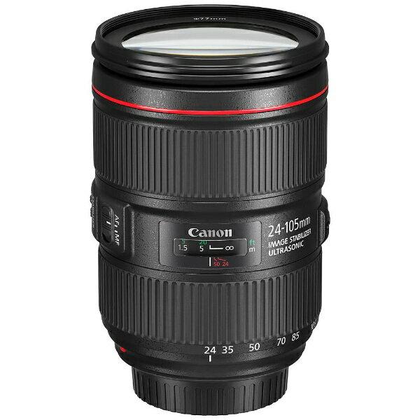 【送料無料】 キヤノン CANON 【スマホエントリーでポイント10倍 8/15 23:59まで】カメラレンズ EF24-105mm F4L IS II USM【キヤノンEFマウント】[EF2410540LIS2]
