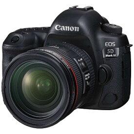キヤノン CANON EOS 5D Mark IV デジタル一眼レフカメラ EF24-70 F4L IS USM レンズキット [ズームレンズ][EOS5DMK42470ISLK]