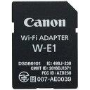 キヤノン CANON Wi-Fiアダプター W-E1[WE1]