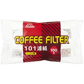 カリタ Kalita NK101濾紙 ホワイト 100枚入 11105