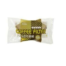 カリタ Kalita NK101濾紙 ブラウン 100枚入 11107