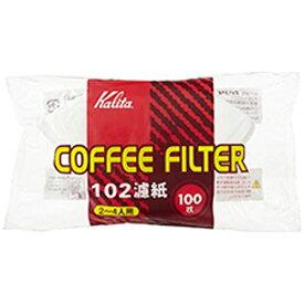 カリタ Kalita NK102濾紙 ホワイト 100枚入 13123