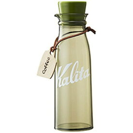 カリタ Kalita コーヒーストレージボトル(グリーン) 44239