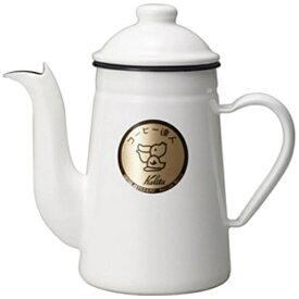 カリタ Kalita コーヒー達人・ペリカン1L(ホワイト) 52125