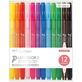 トンボ鉛筆 Tombow [水性マーカー]水性サインペン プレイカラー2 12色セット GCB-011