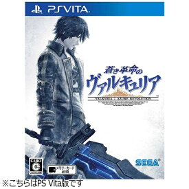セガ SEGA 蒼き革命のヴァルキュリア 【PS Vitaゲームソフト】