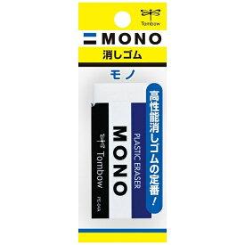 トンボ鉛筆 Tombow [消しゴム] MONO消しゴム PE-04 パック入り JSA-114