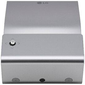 LG ホームプロジェクター Minibeamミニビーム PH450UG[PH450UG]