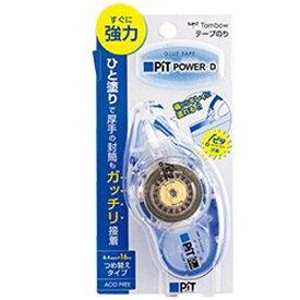 トンボ鉛筆 Tombow [テープのり] PiT POWER-D スタンダード (テープ幅8.4mm×長さ16m) PN-IP