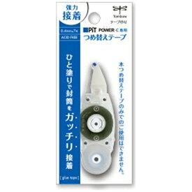 トンボ鉛筆 Tombow [テープのり] PiT POWER-C 詰め替えテープ (テープ幅8.4mm×長さ7m) PR-CP