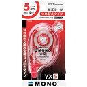 トンボ鉛筆 Tombow [修正テープ] 修正テープ モノYX5 (テープ幅5mm×長さ12m) CT-YX5