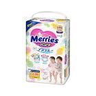 花王 Kao Merries(メリーズ) パンツ さらさらエアスルー ビッグサイズ(12kg-22kg) 38枚【rb_pcp】