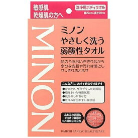 第一三共ヘルスケア DAIICHI SANKYO HEALTHCARE ミノンやさしく洗う弱酸性タオル