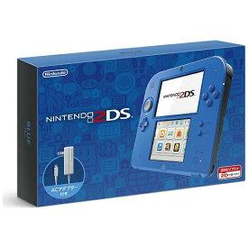 任天堂 Nintendo ニンテンドー2DS ブルー [ゲーム機本体][ニンテンドー2DSブルー]