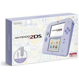 任天堂 Nintendo ニンテンドー2DS ラベンダー [ゲーム機本体][ニンテンドー2DSラベンダー]