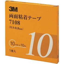3Mジャパン スリーエムジャパン 3M 両面粘着テープ 7108 10mmX10m 厚さ0.8mm 灰色 1巻入り 7108 10 AAD