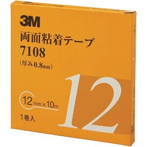 3Mジャパン スリーエムジャパン 3M 両面粘着テープ 7108 12mmX10m 厚さ0.8mm 灰色 1巻入り 7108 12 AAD