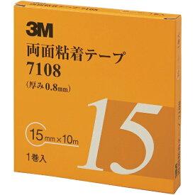 3Mジャパン スリーエムジャパン 3M 両面粘着テープ 7108 15mmX10m 厚さ0.8mm 灰色 1巻入り 7108 15 AAD