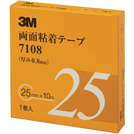 3Mジャパン スリーエムジャパン 3M 両面粘着テープ 7108 25mmX10m 厚さ0.8mm 灰色 1巻入り 7108 25 AAD