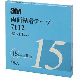 3Mジャパン スリーエムジャパン 3M 両面粘着テープ 7112 15mmX10m 厚さ1.2mm 灰色 1巻入り 7112 15 AAD