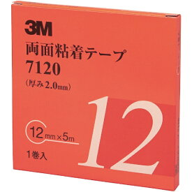 3Mジャパン スリーエムジャパン 3M 両面粘着テープ 7120 12mmX5m 厚さ2.0mm 灰色 1巻入り 7120 12 AAD