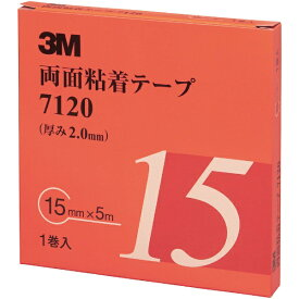 3Mジャパン スリーエムジャパン 3M 両面粘着テープ 7120 15mmX5m 厚さ2.0mm 灰色 1巻入り 7120 15 AAD