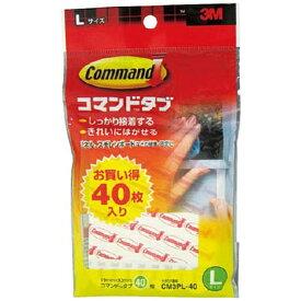 3Mジャパン スリーエムジャパン 3M コマンドタブ Lサイズ 40枚入り CM3PL−40 CM3PL-40