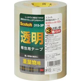3Mジャパン スリーエムジャパン 3M 透明梱包用テープ 48mmX50m 3巻パック 重量物用 315-3P