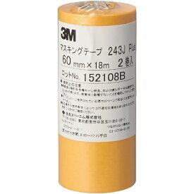 3Mジャパン スリーエムジャパン 3M マスキングテープ 243J Plus 60mmX18m 2巻入り 243J 60